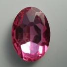 1 Glas-Oval Ø 30x20x8 mm - dk salmon pink