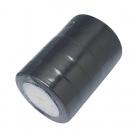 1 Rolle Satinband - schwarz - 25 mm